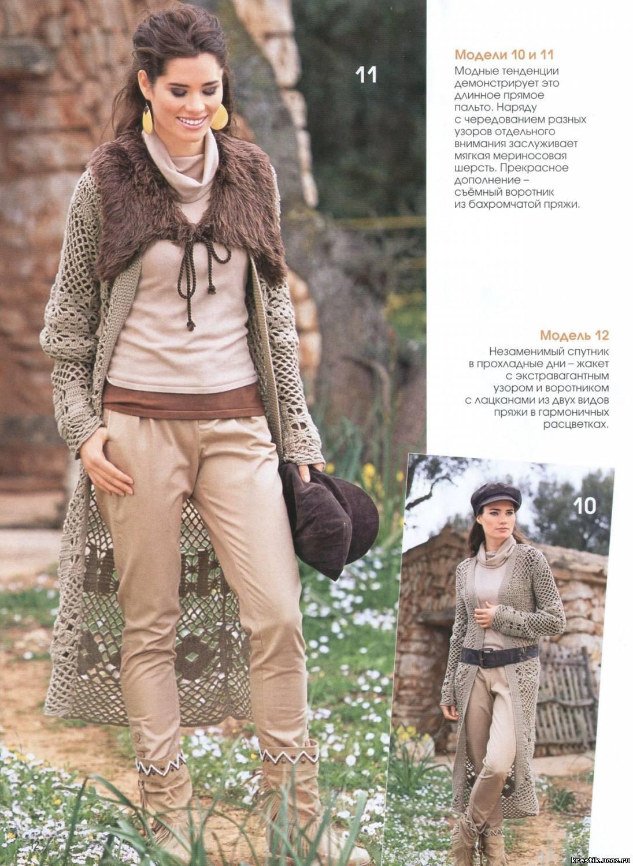 Фото вязанных пальто спицами